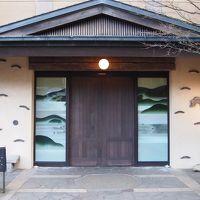 夫婦仲良く箱根旅2019〜強羅温泉のお宿で食べまくった1日目。