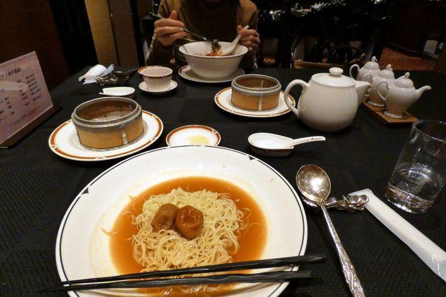 2018年最後の観光を終えて、年越しをするエクシブ山中湖に戻ります。<br /><br />そして、この年最後の昼食を楽しもうと、レストラン街の中国料理 翠陽を訪ねます。<br />
