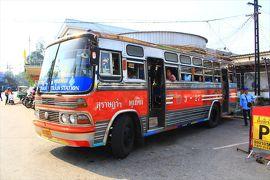 香港ミャンマー陸路旅B18■バンコクからプーケットへ鉄道&バス格安移動