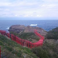 山口西部の温泉・神社の旅