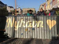 二度目のコペンハーゲン 1