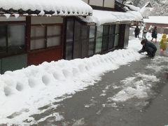 日本原風景