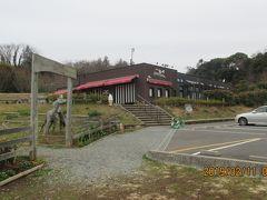 早春:ドライブ旅・小田原の一夜城