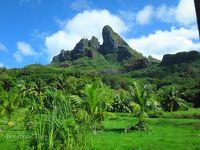 見事なオテマヌ山(ボラボラ島)