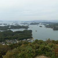 3度目の長崎(九十九島・西海橋・グラバー園・平和公園・世界新三大夜景)