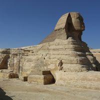 HIS 憧れのエジプト10日間 ピラミッド編