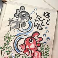 天理郡山ゆっくり旅行!…金魚の町で 盆梅展も…ひとり旅編!