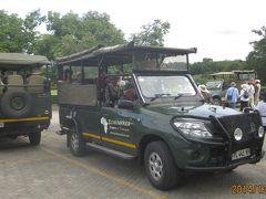 南アフリカ・クルーガー国立公園