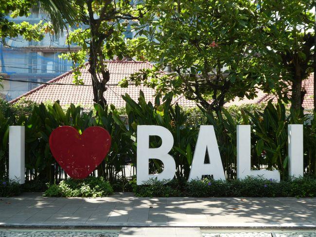 7年ぶり、4度目のバリ旅行です。<br />expediaの航空券+ホテルのパッケージプランで、マレーシア航空のビジネスクラス+ホテルのクラブラウンジアクセス付きのお得なプランを見つけたので行ってきました。<br />宿泊のパドマリゾートレギャンは2度目になります。<br /><br />懐かしかった場所やまだまだ行った事のない所もあり、自然がいっぱいのバリ島でとても癒されました。
