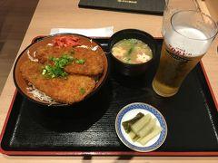 JR東日本乗りつぶし(埼玉)