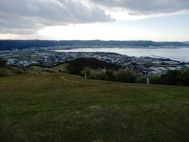 6月の北海道のゴルフ旅行に続いて、今回は真冬に桜が咲く暖かい、沖縄でゴルフに行こうということで、ホテルが混むプロ野球のキャンプ前に友人たちと行ってきました。