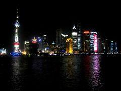7回目の中国出張