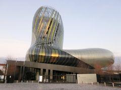 ボルドーの新名所・ワイン博物館『Cite du Vin』に寄り道。