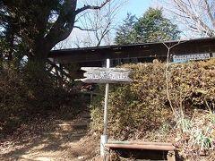 景信山登山(3)と観梅ハイキング
