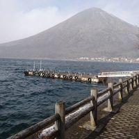 会社の旅行部で福岡から神奈川、栃木、東京を周ってきました。栃木編