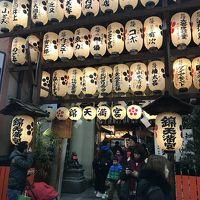母と二人旅~寂聴さんを訪ねる京都旅~