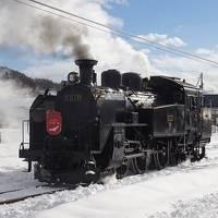 北海道SLの旅①