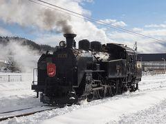 北海道SLの旅②