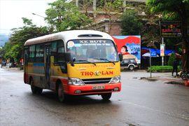 香港ミャンマー陸路旅A8■ヴィンからラクサーオへ乗り継ぎ越境