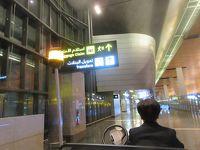 ヤヤコシイ空港でんなー