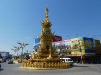 タイのチェンライとバンコク チェンライ4色のお寺