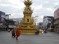 タイのチェンライとバンコク チェンライで食べた