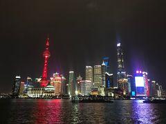 上海 2019 Feb その1