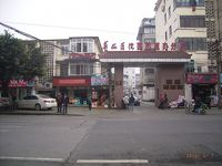 成都市内のチベット族街