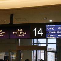 厳寒日本を飛び出して夢のミラクルスーパーシティ、ドバイ アブダビを旅する① 出発~到着 ホテル編