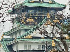 大阪26 大阪城公園a 大手門から入場 桜門へ ☆大阪城の変遷史・看板で納得