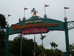 香港の旅~香港ディズニー~