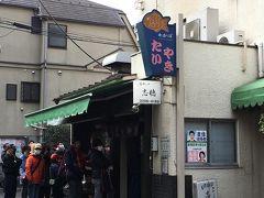 東京のたい焼きの御三家と呼ばれる/たいやきわかば/浪花屋総本店/柳屋を巡りましたが・・・