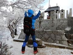 モンベルツアー、高見山、今年5座目の雪山!やるね、びしゃりん!
