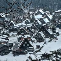 白川郷と飛騨高山ツアー