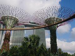 初めてのシンガポールその1