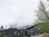 五つの名峰と氷河特急 スイス旅行備忘録