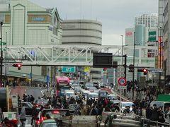 新宿(バスタ新宿など)