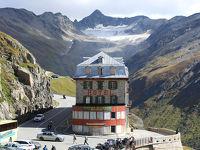 スイスを西へ。フルカ峠を越えて見た、消えかけのローヌ氷河