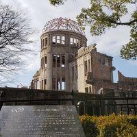 広島 リベンジの原爆ドーム