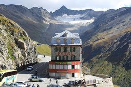 スイス3日目②スイスを西へ。フルカ峠を越えて見た、消えかけのローヌ氷河