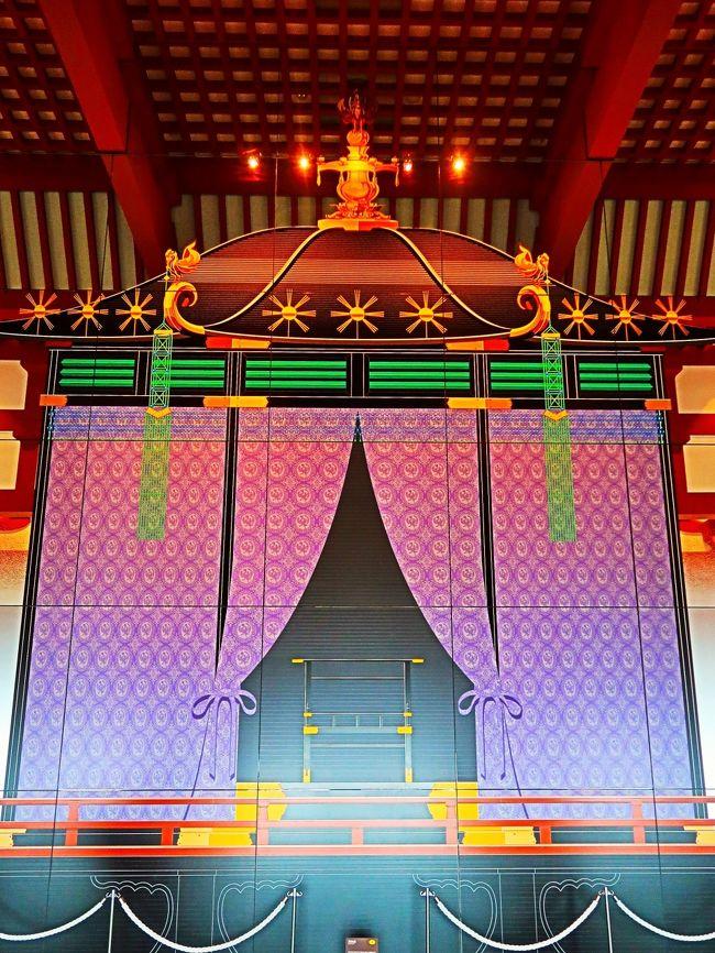 """難波宮(なにわのみや)は、古墳時代の難波高津宮以来、飛鳥時代・奈良時代の難波(現在の大阪市中央区)にあった古代宮殿、日本の首都。跡地は国の史跡に指定されている(指定名称は「難波宮跡 附 法円坂遺跡」)。 <br />1945年(昭和20年)、法円坂が陸軍用地から開放され初めて学術調査の機会が訪れた。 1953年(昭和28年)鴟尾(しび)を発見した。1954年(昭和29年)2月から第一次発掘を開始。<br />1961年(昭和36年)山根らの発掘により、聖武天皇時代の大極殿跡が発見され、その存在が確認されたこれを後期難波宮という。山根は発見当時、「われ、幻の大極殿を見たり」という名言を残した。<br />(フリー百科事典『ウィキペディア(Wikipedia)』より引用)<br /><br />難波宮 については・・<br />http://www.occpa.or.jp/ikou/naniwa_info/ikou_03.html<br /><br />古代の始まりと終わりについては、政治史的観点と社会史的観点から様々な説がある。<br />日本史:始期については初期国家(古代国家)の形成時期をめぐって見解が分かれており、3世紀説、5世紀説、7世紀説があり、研究者の間で七五三論争と呼ばれている。終期(中世との画期)については政治権力の分散、武士の進出、主従制、荘園公領制の確立といった中世的諸特徴が出現する11世紀後半とされる。政治史的な区分としては白河上皇の院政開始(1087年)までとなる。(フリー百科事典『ウィキペディア(Wikipedia)』より引用)<br /><br />大阪歴史博物館(Osaka Museum of History)は、大阪市中央区のNHK大阪放送局に隣接して建つ大阪市立の博物館。館長は栄原永遠男。 大阪城公園の南西、難波宮跡公園の北西に2001年(平成13年)、開館した。設置は大阪市教育委員会。地下1階に難波宮遺構が保存され、ガイドツアーによって見学が行われている。 <br /><br />当館の前身は大阪城公園内に1960年(昭和35年)に開館した大阪市立博物館(旧陸軍第四師団司令部庁舎)である。同博物館は歴史系博物館の先駆的な存在であり、史料あるいは資料を持たず""""ゼロから出発""""した開館以来、市民に支えられ、ともに歩み続けてきた。その精神は大阪歴史博物館にも引き継がれ、館蔵資料は10万点を超えている。 <br />博物館の展示構成は、常設展示と特別展示に大別される。10階から7階が常設展示、6階が特別展示となる。 <br /><br />常設展示の展示コンセプトは""""都市おおさか""""。観覧者はエレベータで10階まで上がると奈良時代の「難波宮」大極殿が現れ、9階には本願寺の門前町であった室町時代から豊臣秀吉による大阪城築城を経て、「天下の台所」と称された江戸時代までの大阪の町が広がり、7階には大正から昭和初期にかけての「大大阪時代」を再現している。 <br />(フリー百科事典『ウィキペディア(Wikipedia)』より引用)<br /><br />大阪歴史博物館 については・・ http://www.mus-his.city.osaka.jp/<br />https://osakalucci.jp/mus-his.city.osaka"""
