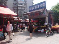 交桂巷農貿市場
