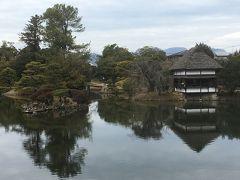 冬の岡山、鳥取に出かけてきました(1日目)