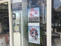 開幕前 マリノスポスター活動【日吉・綱島】に行ってきた。
