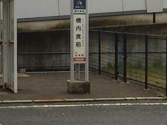関西国際空港のわくわく関空見学プランにいってきました