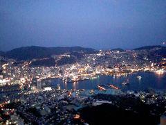 日帰り長崎満喫の旅