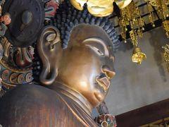2019晩冬~京の冬の旅(仁和寺、転法輪寺、善想寺)と東寺の弘法市