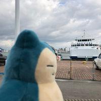 どこかにマイルで行く瀬戸内オリーブ島(小豆島) 小2&3歳児(卵アレ持ち)とめぐる島旅