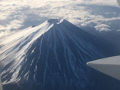 真下に富士山