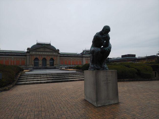 冬旅の続きです。<br />2/9は京都に行きました。<br />京都の国立博物館、行く度に休館や大行列で行ったことがなかったので行ってみました。<br />常設展だけみたいなのでがらがらでした。東京の国立博物館に行ってきたばかりだったので内容の無さは否めません。<br />あっという間に出てきてしょうがなく三十三間堂にいって、その後地下鉄で二条城。昼食を挟み、バスで金閣寺まで行って四条河原町より梅田に戻りました。ジャンバーの中はシャツ1枚だけだったのですが寒くて貼るカイロを胸と背中に貼って行動しました。<br />寒かったけど動いていれば大丈夫ですね。<br />